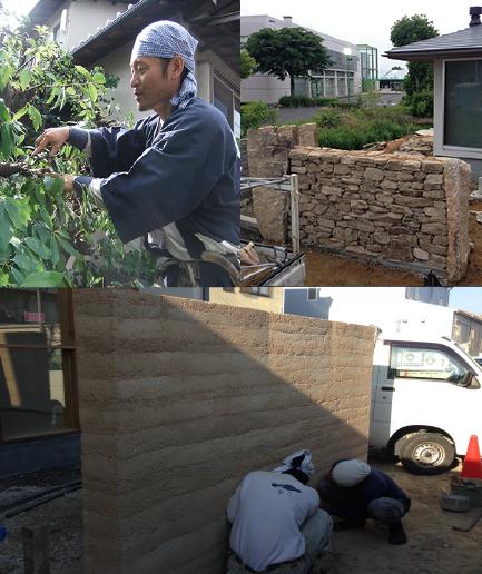京都で修業を積んだ職人が作り上げる「あなただけ」の庭をお届けします。